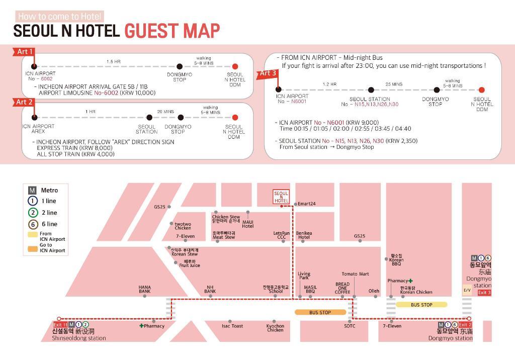 Seoul N Hotel Dongdaemun Location