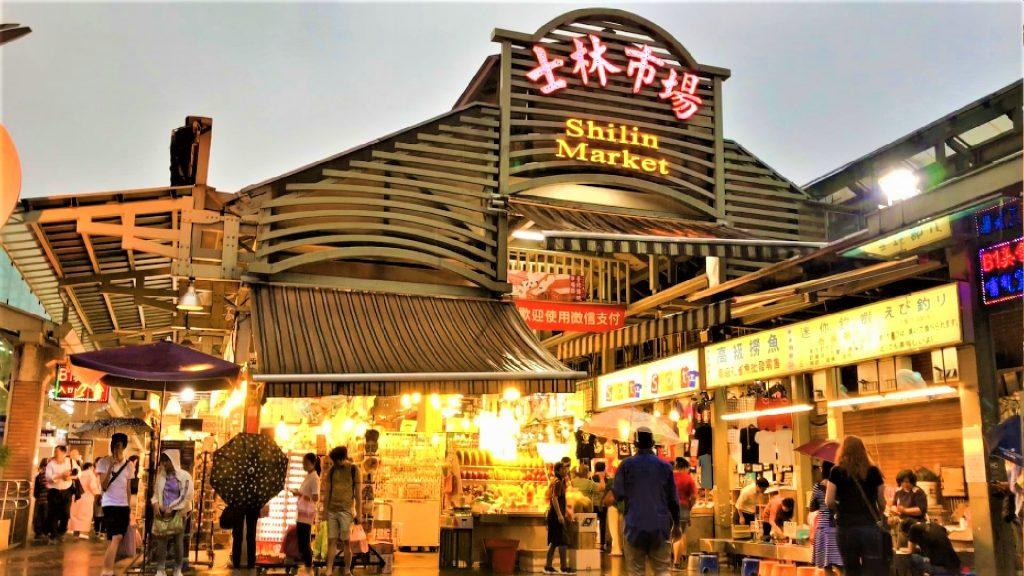 Shilin Night Market, Chicken chop
