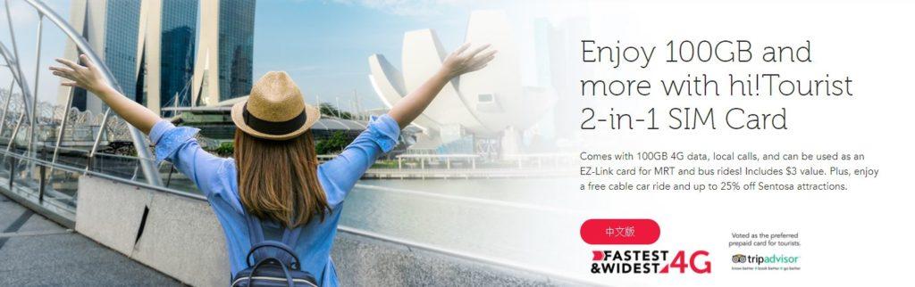 HiTourist Singapore Travel Sim Card