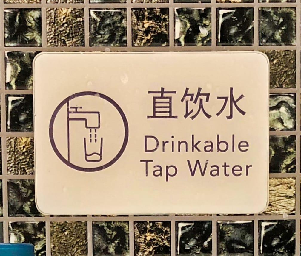 Drinkable water