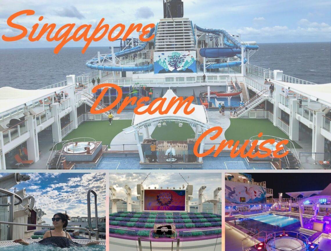 Singapore Dream Cruise Free Guide for newbie
